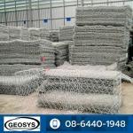 โรงงานผลิตกล่องเกเบี้ยนและแมทเทรส - โรงงานผลิตกล่องเกเบี้ยนและแมทเทรส