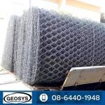 Gabion box and mattress factory