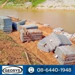 กล่องกระชุหิน - โรงงานผลิตกล่องเกเบี้ยนและแมทเทรส