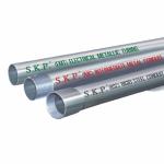 ท่อเหล็กร้อยสายไฟ SKP นครราชสีมา - บริษัท โคราชวิศวกรรมและเทคโนโลยี จำกัด