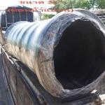 ท่อยางดูดส่งน้ำ ท่อยางดูดทรายติดหน้าแปลน - ท่อยางสินสวัสดิ์