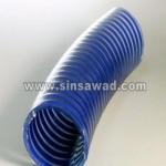 ท่อดูดน้ำ PVC - ท่อยางสินสวัสดิ์