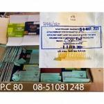 รับต่อวีซ่าแรงงานพม่า ลาว กัมพูชา - บริษัท นำคนต่างด้าวมาทำงานในประเทศ พี.ซี 80 แอนด์ เซอร์วิส จำกัด