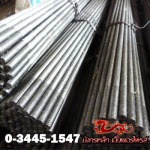 Mungkornsteel Enterprise Co., Ltd.