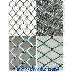 Metal Wiremesh (2012) Co Ltd