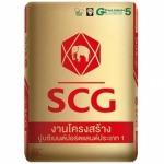 ปูน SCG นครราชสีมา - บริษัท ซี เอส เขาใหญ่ คอนกรีต 1995 จำกัด