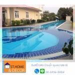 สร้างสระว่ายน้ำ อุบล - เอส ที บ้านและตกแต่ง อุบลราชธานี