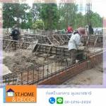 รับเหมาก่อสร้าง อุบล - เอส ที บ้านและตกแต่ง อุบลราชธานี