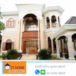 รับสร้างบ้าน อุบล - เอส ที บ้านและตกแต่ง อุบลราชธานี