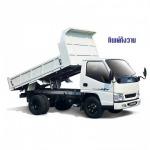 Thipkangwan Co., Ltd.