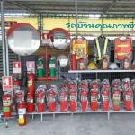 ถังดับเพลิง - ถังดับเพลิง บ้านโป่งเคมีไฟร์ราชบุรี