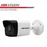 กล้องวงจรปิด hikvision กาญจนบุรี - กล้องวงจรปิด กาญจนบุรี เอ็นเทค อิเล็กทรอนิกส์