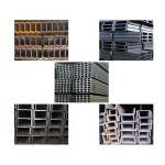 เหล็กรางน้ำ - วัสดุก่อสร้าง ต ชัยเจริญฮาร์ดแวร์
