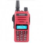 วิทยุสื่อสารFT-24R - วิทยุสื่อสารภูเก็ต โมบายไลฟ์