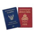 ทำพาสปอร์ต Passport - บริษัท สวัสดี เวอร์คแมน จำกัด