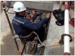 FERROSCAN / งานเฟอโรสแกน งานสแกนตรวจสอบเหล็กโครงสร้าง - บริษัท ดีรีโนเวท (เคอาร์) จำกัด