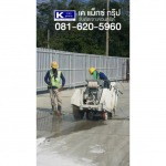 Cutting concrete floor, Nonthaburi - K Max Group Co., Ltd.