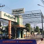 Caruwathnkarchang