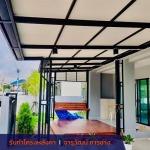 รับทำโครงหลังคาหน้าบ้าน - รับทำโครงหลังคาโรงรถ จารุวัฒน์ การช่าง