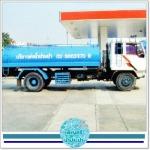 รถส่งน้ำประปา 24 ชั่วโมง - บริการรถส่งน้ำประปา-เพ็ญศรี