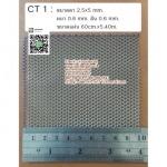 ตะแกรงฉีกCT1 - สตีลเมทัล ตะแกรงเหล็ก