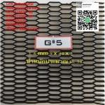 ตะแกรงเหล็กฉีกG5 - สตีลเมทัล ตะแกรงเหล็ก