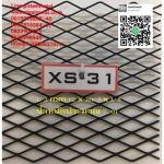 ตะแกรงเหล็กXS31 - สตีลเมทัล ตะแกรงเหล็ก