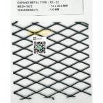 ตะแกรงเหล็กXS32 - สตีลเมทัล ตะแกรงเหล็ก