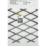 ตะแกรงเหล็กXS42 - สตีลเมทัล ตะแกรงเหล็ก