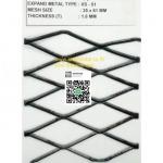 ตะแกรงเหล็กXS51 - สตีลเมทัล ตะแกรงเหล็ก