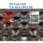 ตะแกรงอลูมิเนียมฉีก FU-3 AL1100 - สตีลเมทัล ตะแกรงเหล็ก