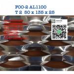 ตะแกรงอลูมิเนียมฉีก FOO-2 AL1100 - สตีลเมทัล ตะแกรงเหล็ก
