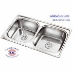 ซิงค์อ่างล้างจานสแตนเลส 1 หลุม มีที่พักจาน - บริษัท จงฉี (ประเทศไทย) จำกัด