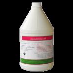 ผลิตภัณฑ์น้ำยาซักผ้าขาว - โรงงานผลิตน้ำยาและอุปกรณ์ทำความสะอาด พีพี กรุ๊ป (ประเทศไทย)