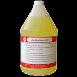 น้ำยาซักพรม - โรงงานผลิตน้ำยาและอุปกรณ์ทำความสะอาด พีพี กรุ๊ป (ประเทศไทย)