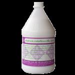 น้ำยาแวกซ์เคลือบเงาพื้น - โรงงานผลิตน้ำยาและอุปกรณ์ทำความสะอาด พีพี กรุ๊ป (ประเทศไทย)