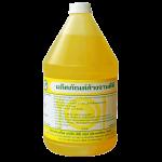 น้ำยาล้างจาน - โรงงานผลิตน้ำยาและอุปกรณ์ทำความสะอาด พีพี กรุ๊ป (ประเทศไทย)