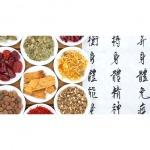 ยาจีน - ภาณุมาศโอสถ2