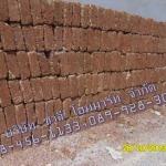 ศิลาแลง - บริษัท ชาลี โฮมมาร์ท จำกัด