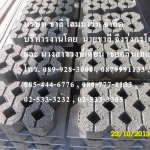 บล๊อกปูหญ้า - บริษัท ชาลี โฮมมาร์ท จำกัด