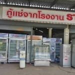 ตู้แช่มินิมาร์ท - ห้างหุ้นส่วนจำกัด อินโดจีน เครื่องเย็น