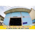 Metal scrap factory - barrel-service-center-thailand