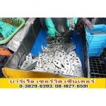 Remove fins fins Chonburi. - barrel-service-center-thailand