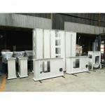 อุปกรณ์โรงสีข้าว - บริษัท ว เพชรเจริญวิศวกรรม จำกัด