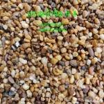 กรวดน้ำจีด ขอนแก่น -  หินล้าง กรวดล้าง หินขัด ขอนแก่น วอช กราเวล