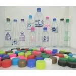 โรงงานผลิตขวดพลาสติก ยะลา - ห้างหุ้นส่วนจำกัด ยะลายูเนี่ยนพลาสติก