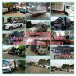 บริการรถ 4-6 ล้อ - ต้นมหานครขนส่ง-รถรับจ้างทั่วไป ชลบุรี