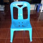 ขายเก้าอี้พลาสติก  สงขลา - โรงงานพลาสติก หาดใหญ่ สิริกันตวัฒน์