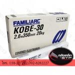 ลวดเชื่อม 2.6 kobe พัทยา บ่อวิน  - คลังเหล็ก - เหล็ก บ่อวิน พัทยา