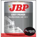 สีกันสนิม JBP พัทยา บ่อวิน - คลังเหล็ก - เหล็ก บ่อวิน พัทยา
